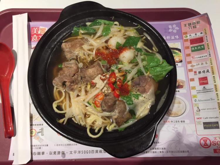 dinner-at-sogo